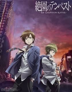 Zetsuen No Tempest - The Civilization Blaster
