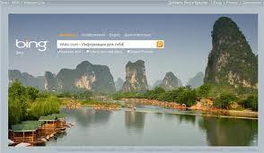 Добавить блог (сайт) в Bing