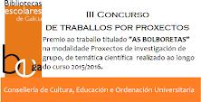 Premio III Concurso Traballo por Proxectos