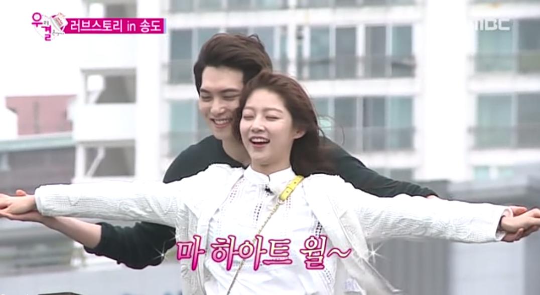 We Got Married: Joy And Sungjae 2015