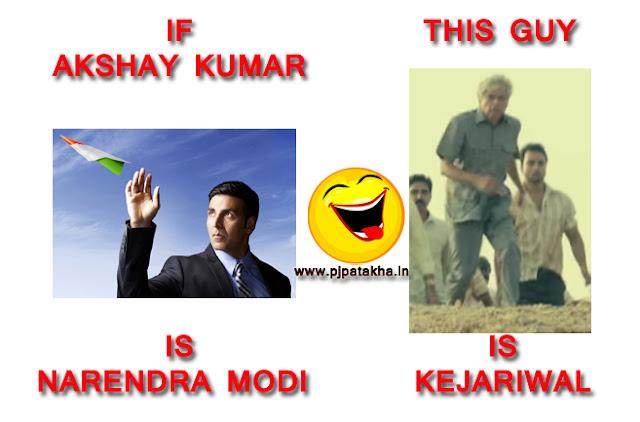 Modi - kejariwal meme