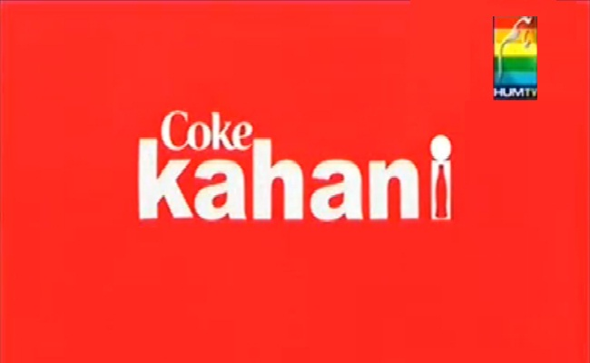 Coke Kahani - Hum Tv Drama - All episodes