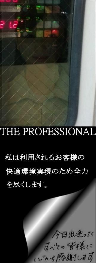 お仕事宣言_(自作ポスター)