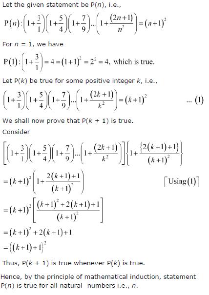 (1 + 3/1)(1 + 5/4)(1 + 7/9)…(1 + {(2n+1)/n2} = (n+1)2