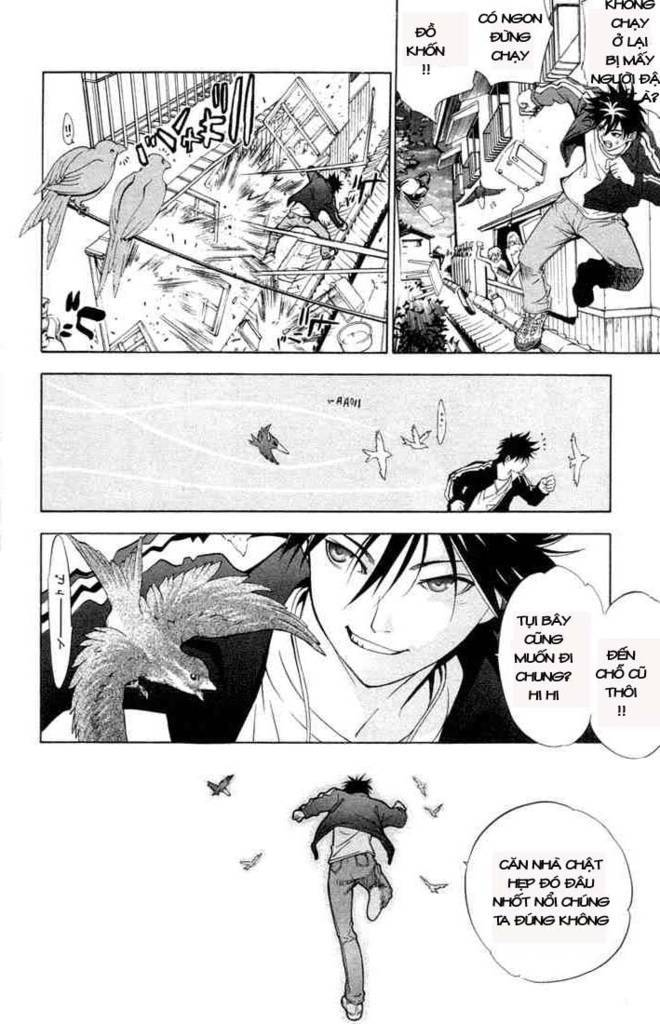 Air Gear Chap 001