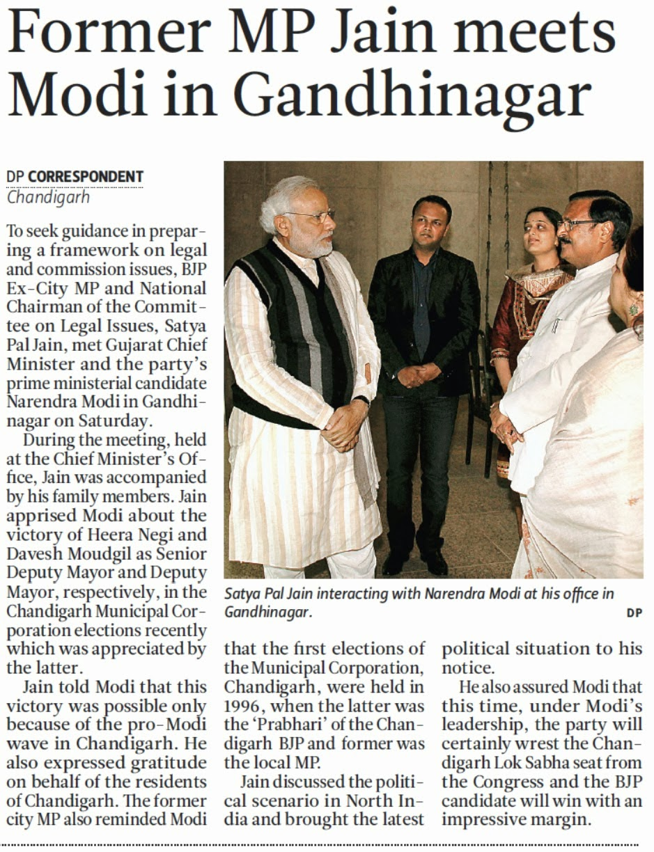 Satya Pal Jain interacting with Narendra Modi at his office in Gandhinagar