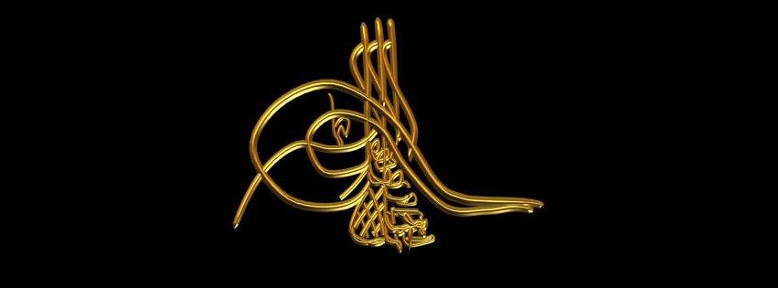 sultan üçüncü osman tuğrası