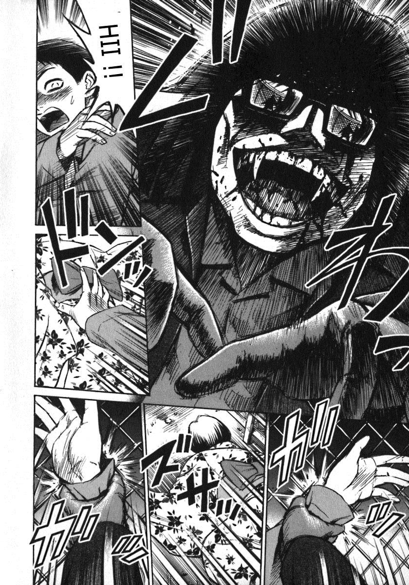 Higanjima chap 6 page 19 - IZTruyenTranh.com