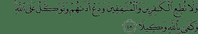 Surat Al Ahzab Ayat 48