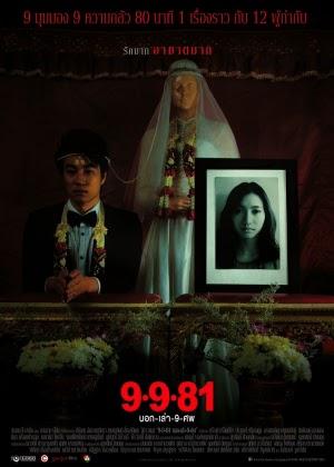 Hồn Ma Báo Thù - 9-9-81 - 2012