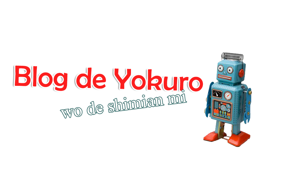Yokuro's blog
