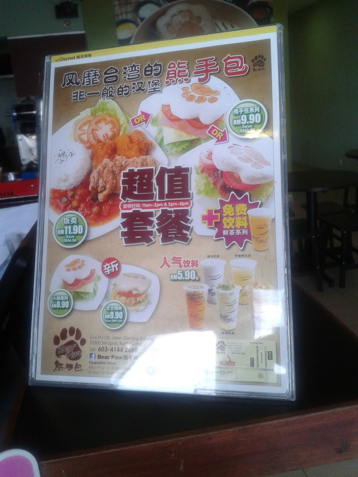 Bear Paw Franchise Bear Paw Café is Provided 4