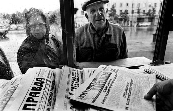 фото Газетный киоск 19 августа 1991 года
