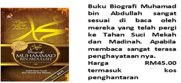 TEMPAHAN melalui email mazlan59@gmail.com