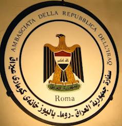 Ambasciata e consolato dell'Iraq a Roma