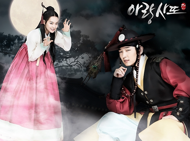 Arang and the Magistrate poster via heyladyspring.com