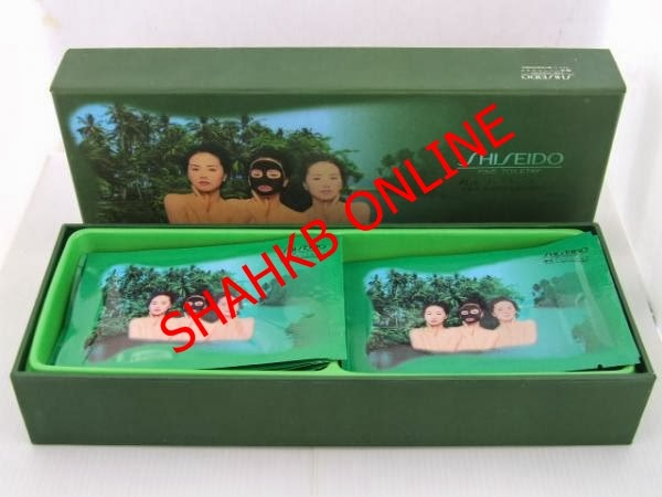 SHISEIDO GREEN MASK