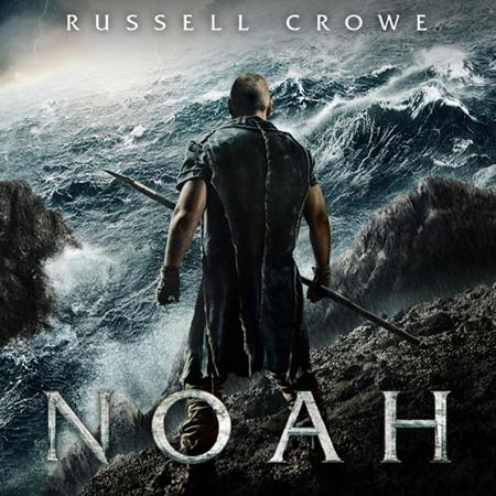 Frases de la película Noé