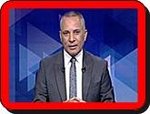 -برنامج على مسئوليتى مع أحمد موسى حلقة يوم الثلاثاء 18-10-2016