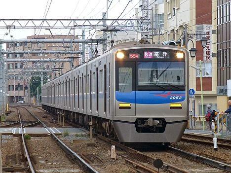 京成電鉄 快速 高砂行き5 3050形
