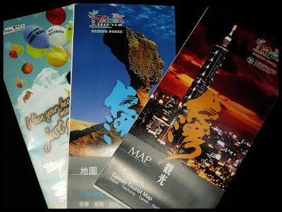 台灣觀光地圖