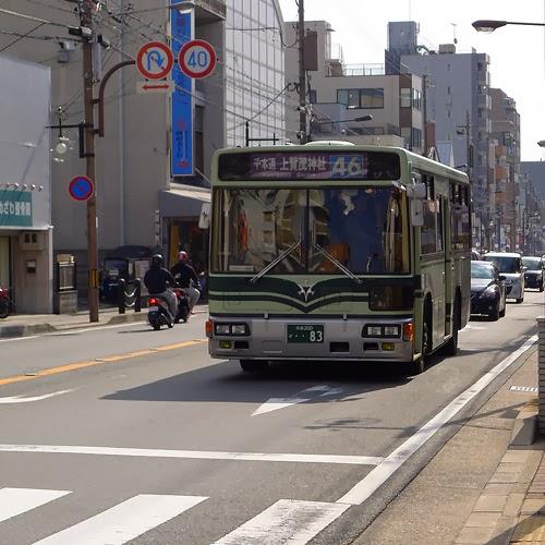 Kyoto City Bus 46