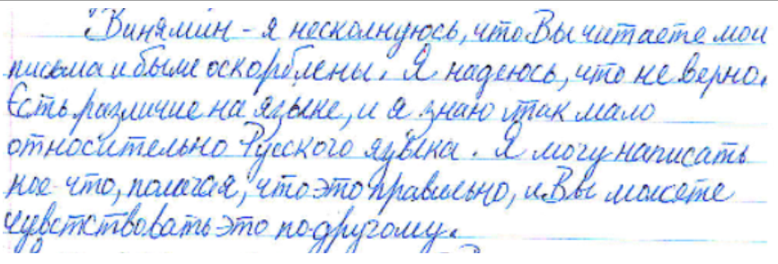Written in russian also