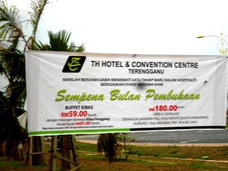 Pakej Berbuka Puasa Yang Ditawarkan Di Hotel TH Ini Adalah RM5900 Seorang Mungkin Agak Sedikit Tinggi Berbanding Dengan Lain Kuala Terengganu