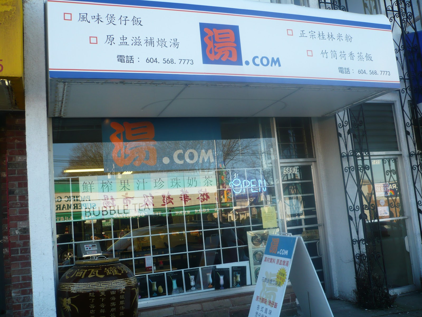 FOOD FOR BUDDHA: The Soup House 湯.com