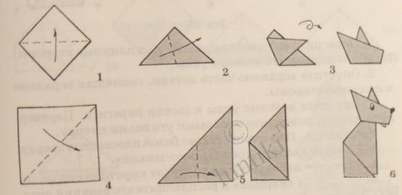 Как сделать оригами из бумаги волка