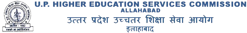 UP Higher Education Recruitment 2014