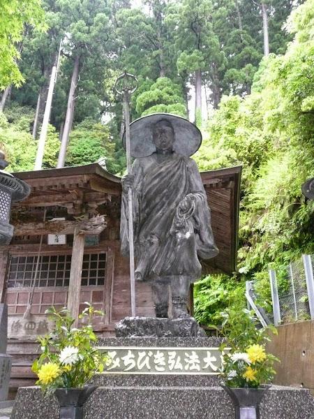 Temple 27 Kōnomineji 神峰寺