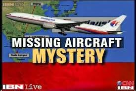 Cnn bluffing news on Mh370,mh370 news on CNN