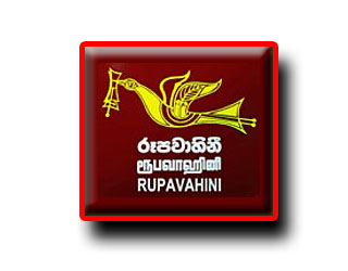 Tv Sri Lanka Teledrama http://pic2fly.com/Rupavahini+Live+Cricket.html