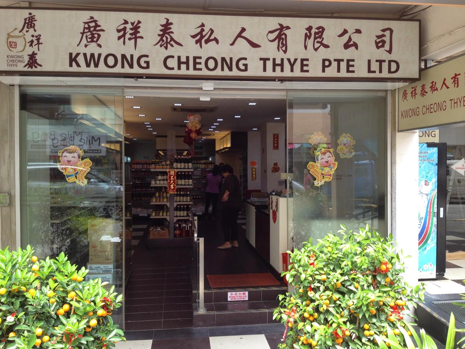 Kwong Cheong Thye - Yusheng supplies!