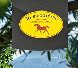 KTHMA ΜΕΙΜΑΡΙΔΗ site