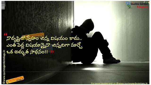 Best Friendship quotes in telugu 1184