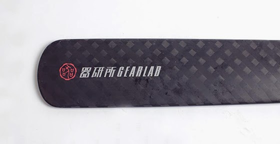 GearLab Paddles
