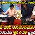 Indika Thotawaththa on Sirasa TV