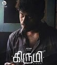 Watch Kirumi 2015 Tamil Movie Trailer