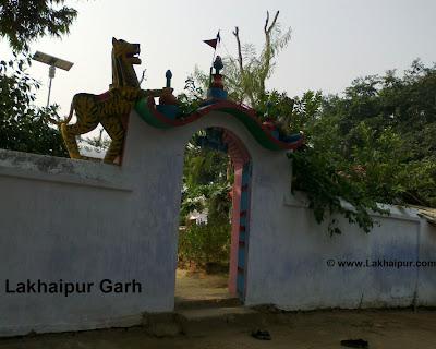 Lakhaipur.com