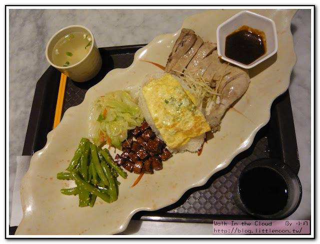 海南雞飯 (139元)