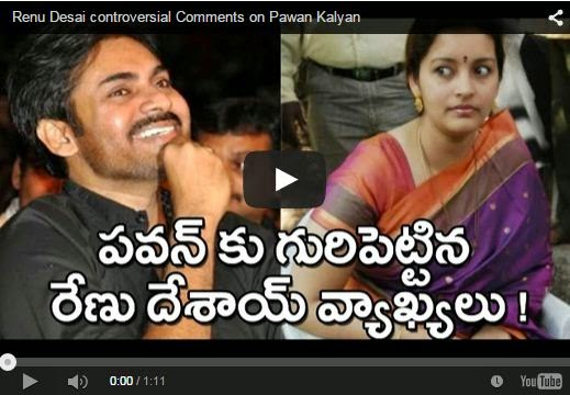 Renu Desai controversial Comments on Pawan Kalyan