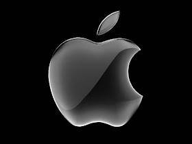 Misteri Gigitan Pada Logo Apple