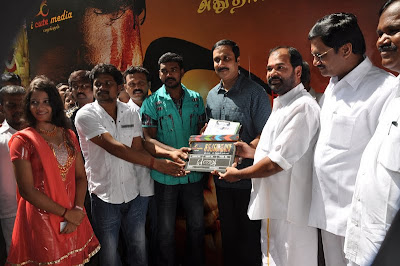 Sangayya Tamil Movie Launch Event Stills Pics Photos function pics
