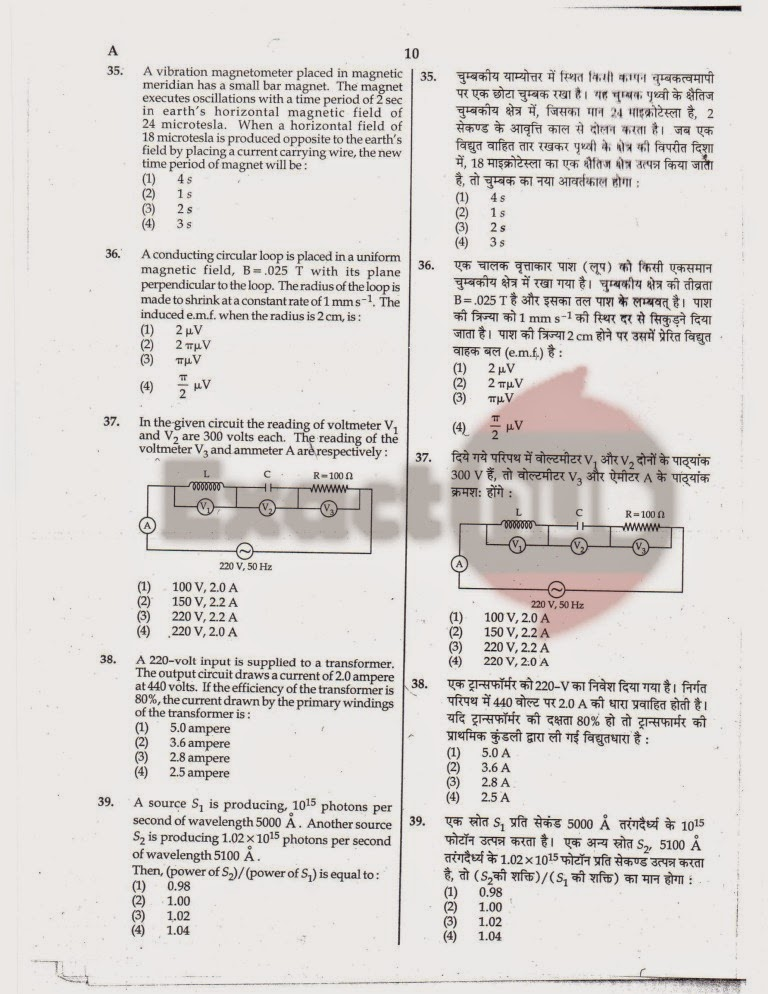 AIPMT 2010 Exam Question Paper Page 10