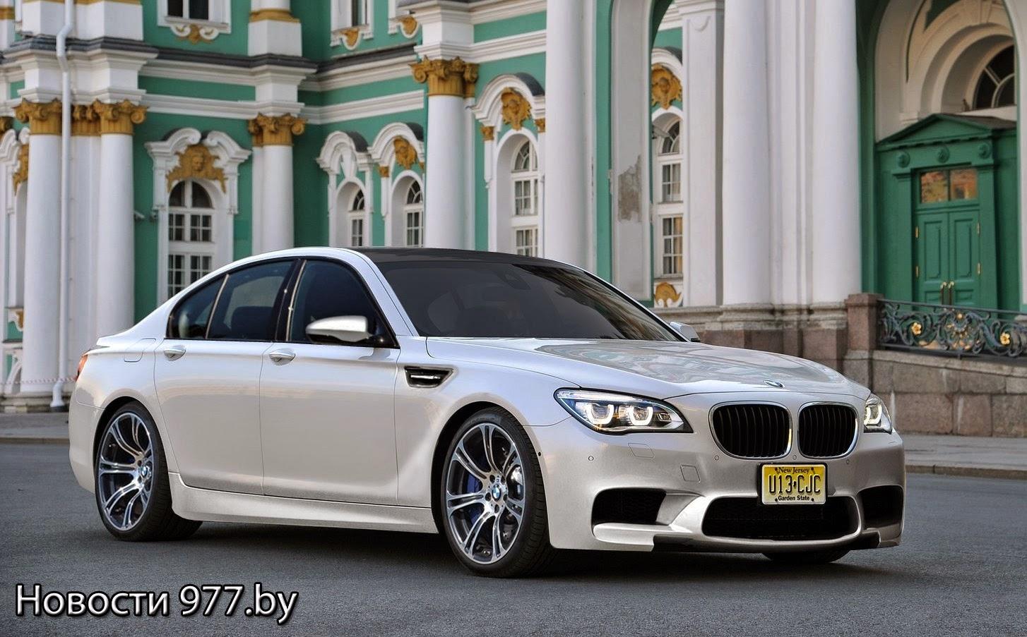 BMW M7 новости 977.by