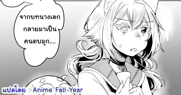 Catulus Syndrome ตอนที่ 10 TH แปลไทย