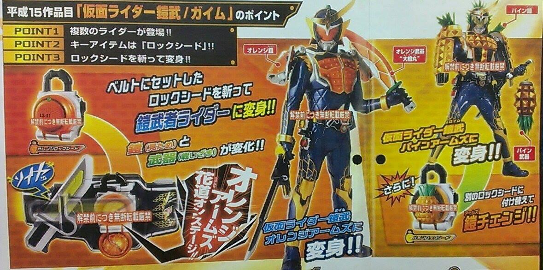 Kamen Rider GAIMU (2013-2014) - Página 3 Gaim17