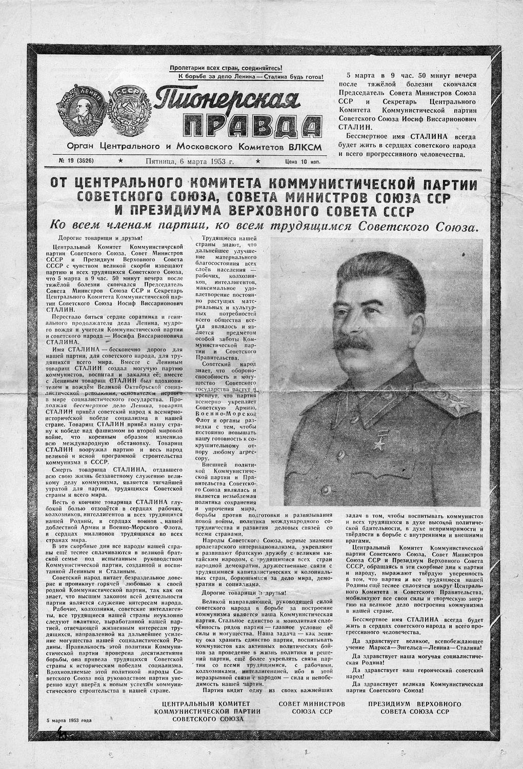 macbeth and stalin Lady macbeth of the mtsensk district, nikolai leskov's novel about a bored, oppressed and bloodthirsty young woman, was adapted for the opera by shoskatovich two years after its premiere in 1934, it had a terrible review, allegedly by stalin himself, in pravda.